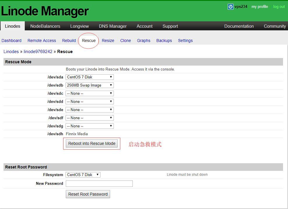 Linode VPS 安装 Windows 2008 R2系统示例教程插图3