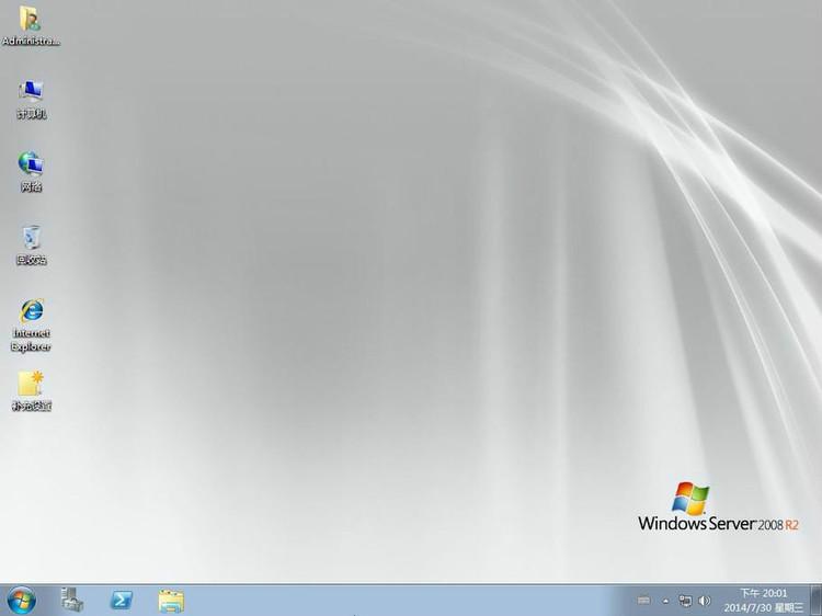 Linode VPS 安装 Windows 2008 R2系统示例教程插图10