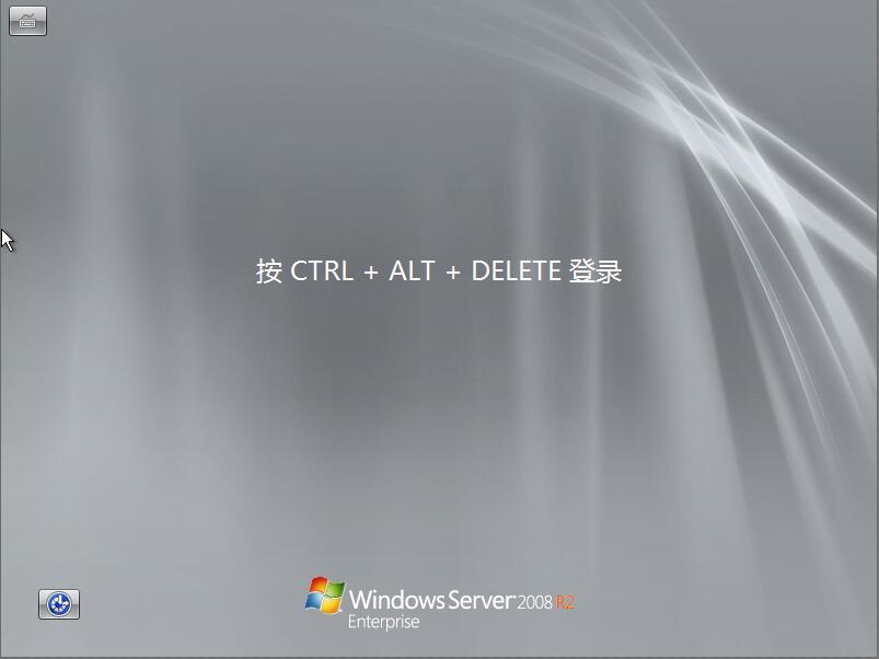 Linode VPS 安装 Windows 2008 R2系统示例教程插图9