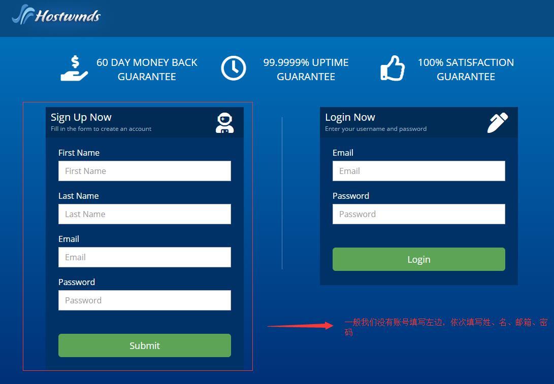 美国 VPS Hostwinds 购买流程新手教程插图2