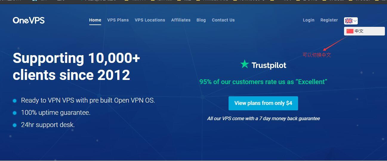 OneVPS新加坡日本VPS新手购买图文教程(支持支付宝)插图