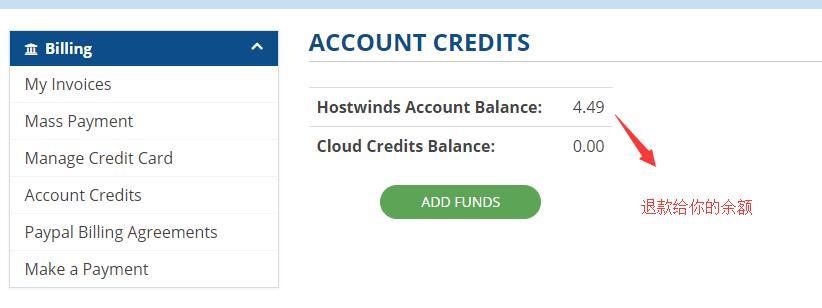 Hostwinds 退款的解决方法,教你如何进行Hostwinds VPS退款插图11