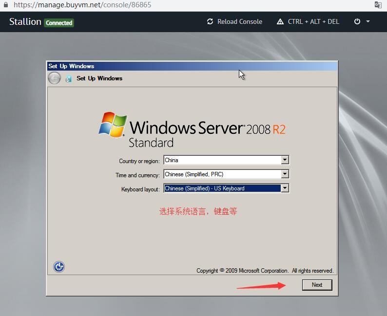 最新BuyVm安装Windows系统教程插图6