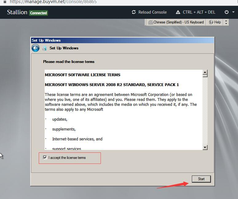 最新BuyVm安装Windows系统教程插图7