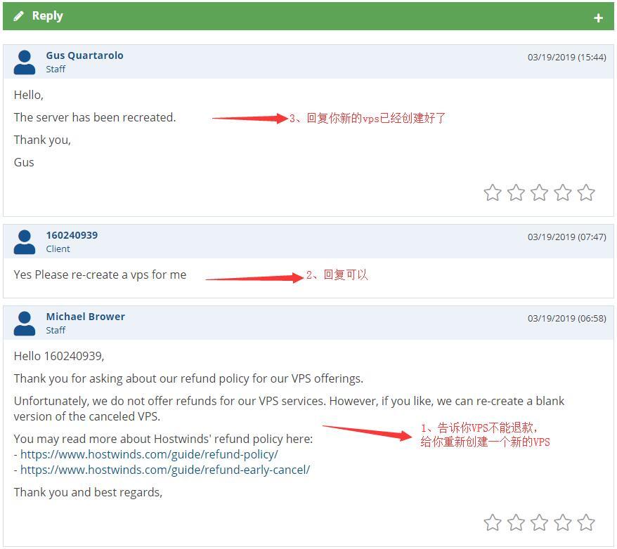 Hostwinds 退款的解决方法,教你如何进行Hostwinds VPS退款插图12