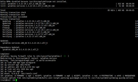 CentOS7一键脚本安装WireGuard插图5