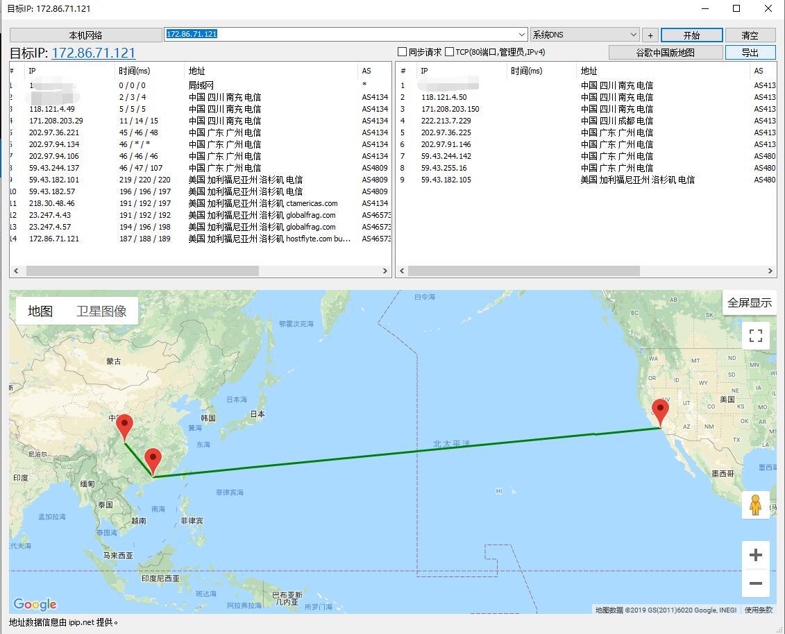 HostFlyte美国洛杉矶CN2优化VPS提供免费IPv6,三网CN2,送双倍内存,1核1G内存,$11.25/半年,支持PayPal/支付宝插图