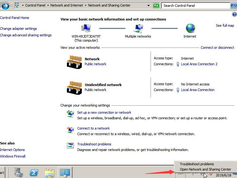 最新BuyVm安装Windows系统教程插图11