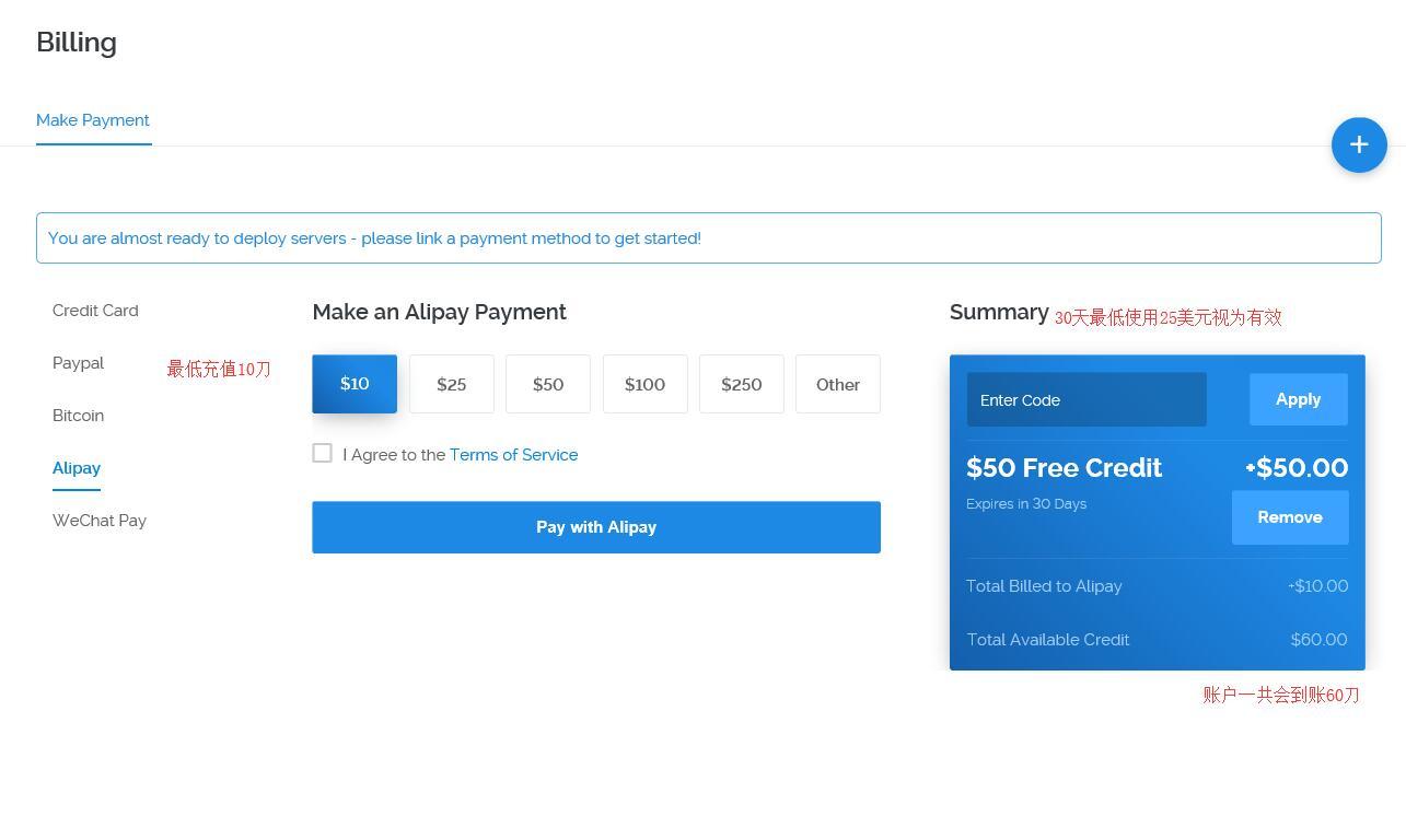 海外服务器推荐Vultr,多国家选择,新用户注册充10送50刀!插图1
