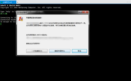 CentOS7一键脚本安装WireGuard插图