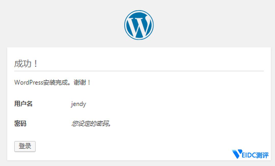 利用宝塔bt一键部署搭建WordPress博客网站插图9