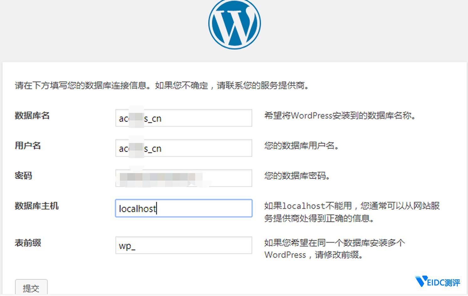 利用宝塔bt一键部署搭建WordPress博客网站插图6