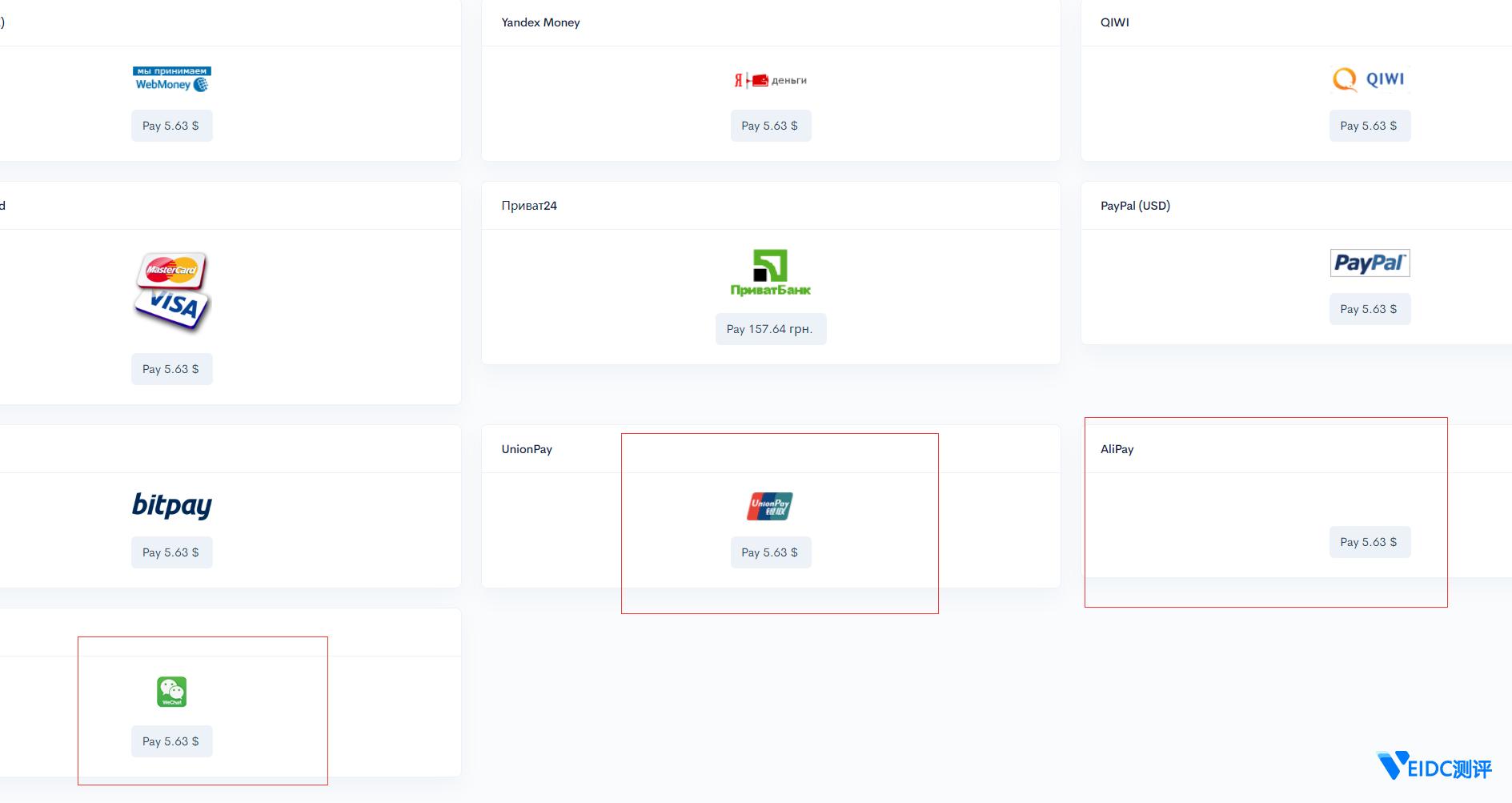friendhosting:4.5折促销8大机房VPS,自定义ISO,不限制流量插图