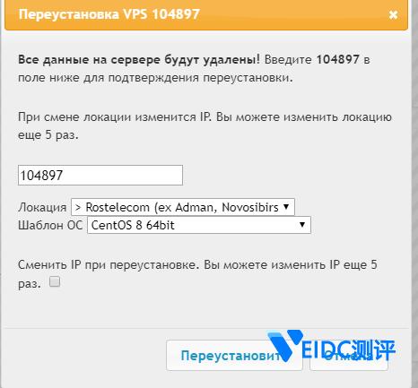 JustHost-8折优惠/9.5元月/俄罗斯/200M不限流量/免费五次换ip插图