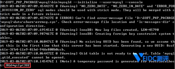 windows系统MySQL 5.7 解压缩版安装配置方法插图