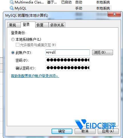 windows系统MySQL 5.7 解压缩版安装配置方法插图2