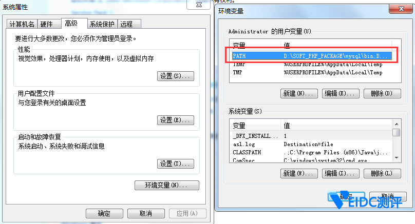 windows系统MySQL 5.7 解压缩版安装配置方法插图1