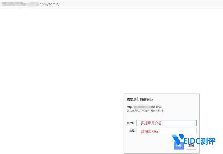 Linux主机WDCP面板phpmyadmin导入导出mysql插图1