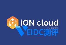 iON稳定高速的美国CN2云服务器闪购,限时24小时,月付终身6折插图