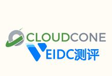 CloudCone:便宜美国VPS服务器$2美元/月起,洛杉矶MC机房,支持按小时计费插图