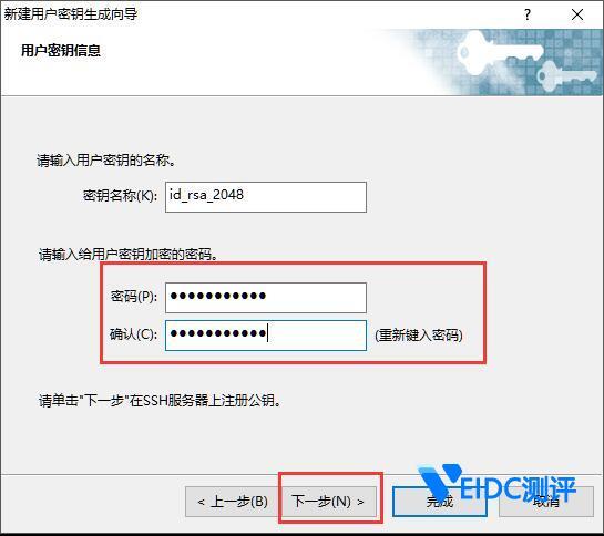 Oracle Cloud 甲骨文免费VPS云服务器 日本韩国美国等地 永久免费 附教程插图3