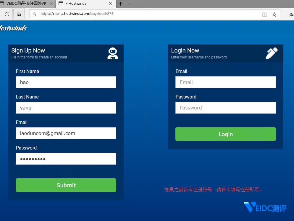2020最新Hostwinds VPS主机购买教程插图2