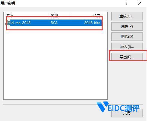 Oracle Cloud 甲骨文免费VPS云服务器 日本韩国美国等地 永久免费 附教程插图5