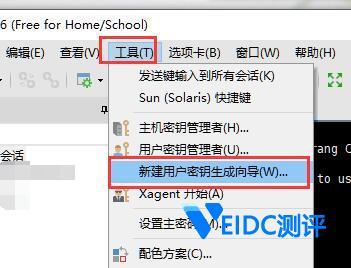 Oracle Cloud 甲骨文免费VPS云服务器 日本韩国美国等地 永久免费 附教程插图2