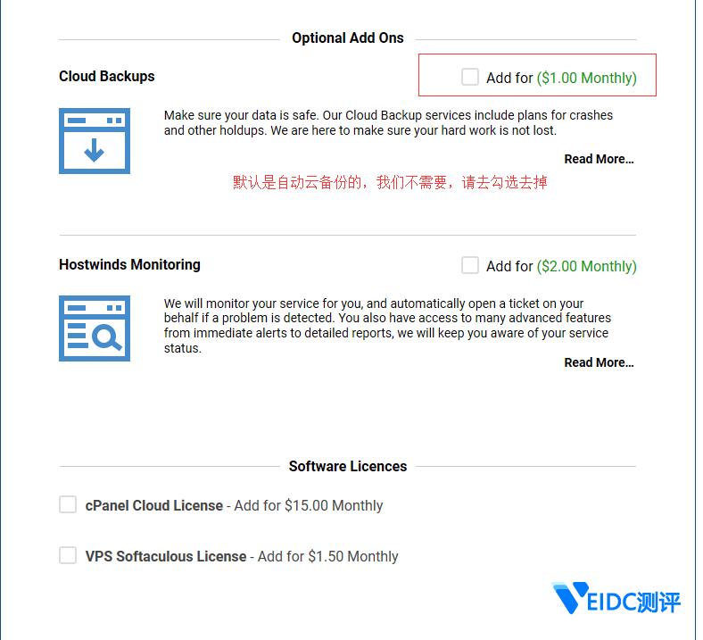 2020最新Hostwinds VPS主机购买教程插图5
