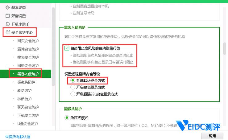 远程桌面连接Windows云服务器报错:无法验证此远程计算机的身份插图1