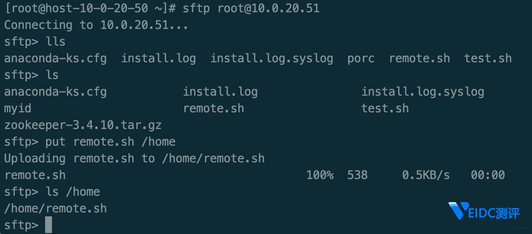 Linux下通过SecureCRT的rz、sz和sftp实现文件的上传和下载插图4
