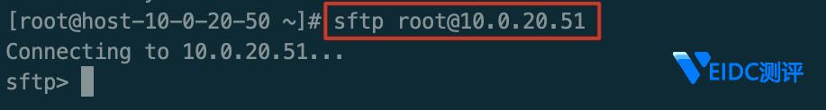 Linux下通过SecureCRT的rz、sz和sftp实现文件的上传和下载插图3