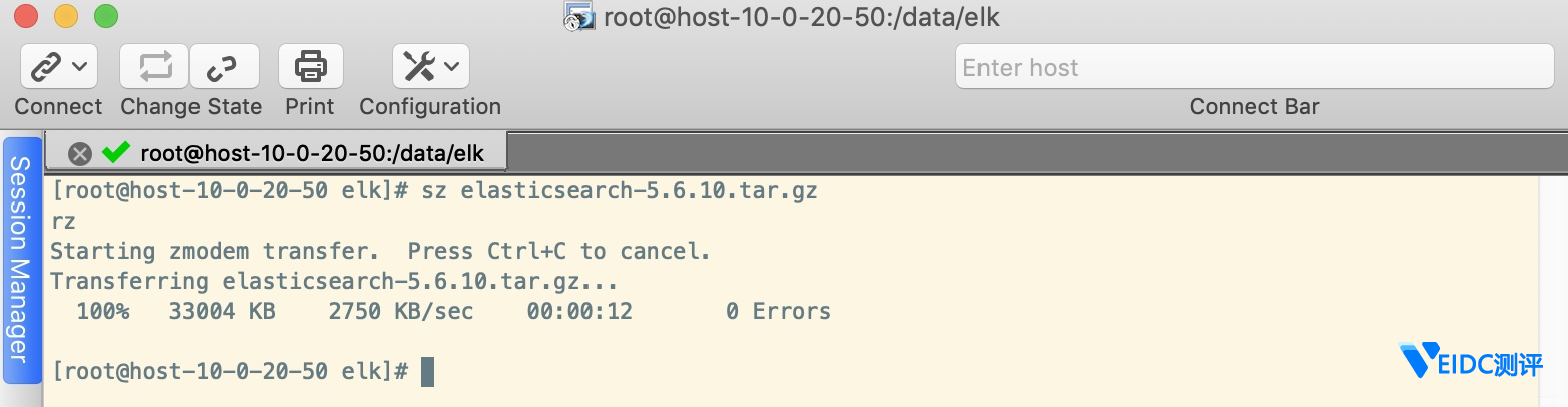 Linux下通过SecureCRT的rz、sz和sftp实现文件的上传和下载插图2