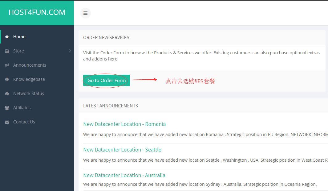 Host4Fun 美国VPS、新加坡VPS新手购买教程插图