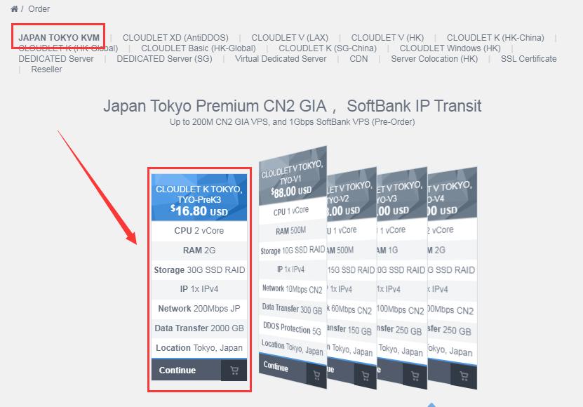 GigsGigsCloud预售,日本东京软银VPS服务器,500M大带宽,年付$45.6/年起插图
