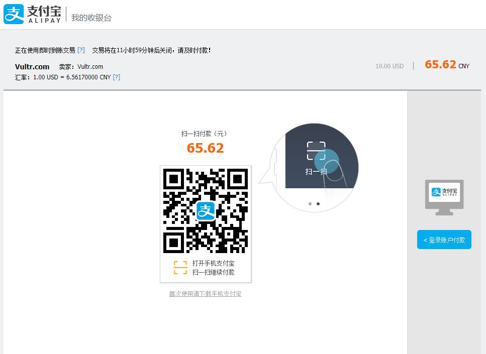 Vultr手把手教你购买国外VPS服务器_Vultr购买图文教程插图2
