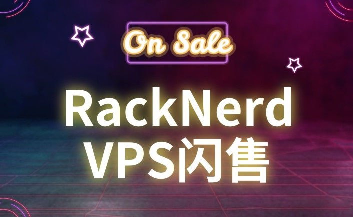 RackNerd美国大流量VPS促销:$15.88/年,KVM/1核1G内存,5TB月流量,洛杉矶MC机房插图