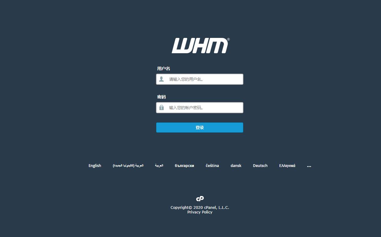 美国主机商Hostwinds登录WHM创建cPanel帐户教程插图