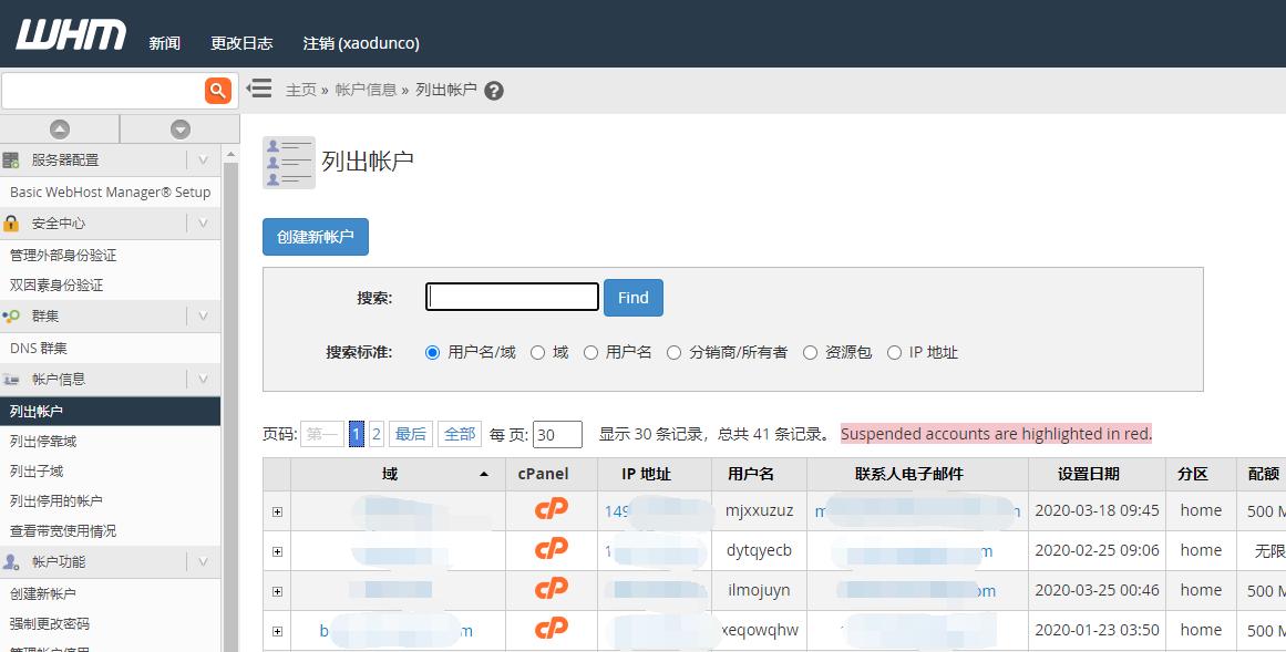 美国主机商Hostwinds登录WHM创建cPanel帐户教程插图3