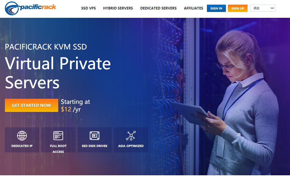Pacificrack:Virtualizor面板VPS上线,$12起/年,KVM/1G内存/1核/20gSSD/1T流量插图