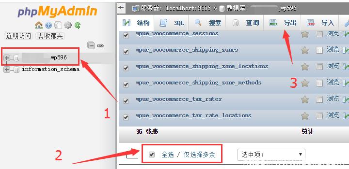 phpMyAdmin select all