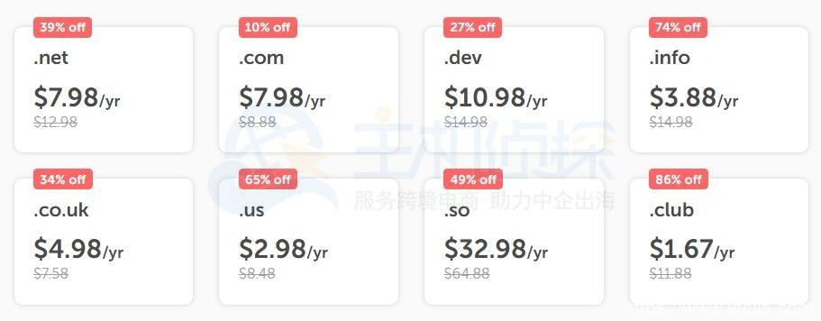 国外域名注册商Namecheap开学季超值特惠 域名注册高达86%折扣插图
