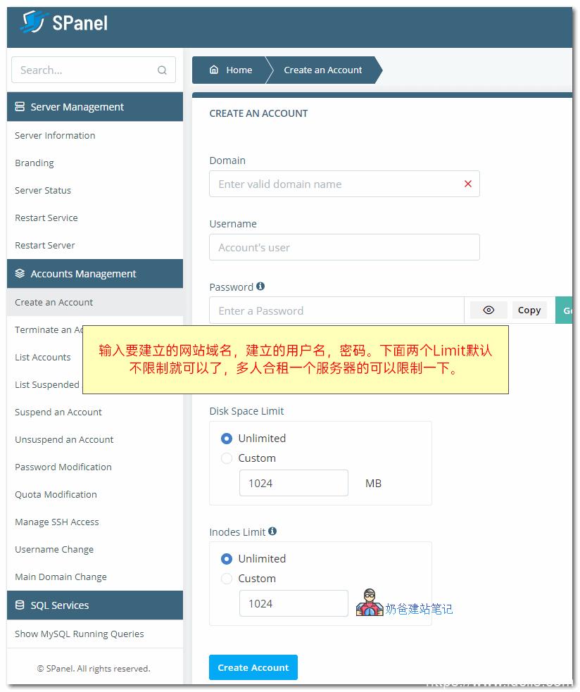 scalahosting使用和安装网站教程