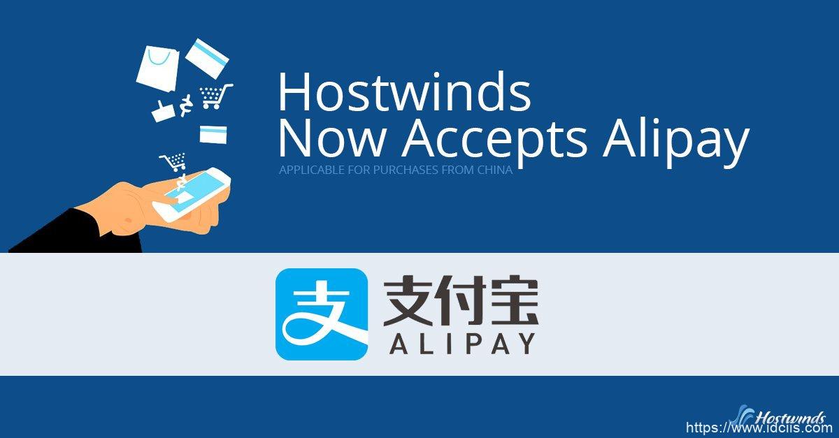 最新Hostwinds测评,Hostwinds怎么样,Hostwinds测试效果展示插图