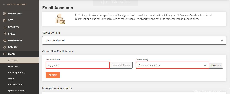 SiteGround 企业邮箱怎么开通激活,SiteGround免费企业邮箱使用教程详解插图