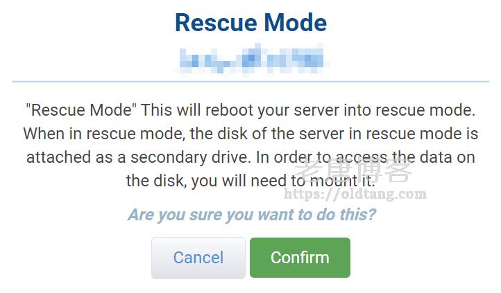 Hostwinds 救援模式教程:进入 Rescue Mode 修复 VPS 连不上 / 硬盘故障 / 无法开机的问题插图2