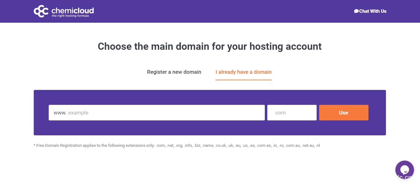 选择一个域名