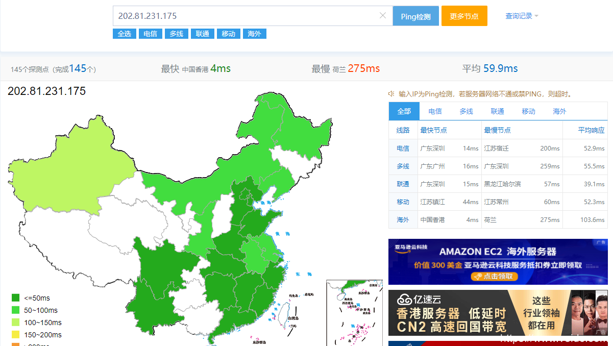 #测评#Netfront香港CN2云服务器85折约人民币35/月起(香港原生IP/多IP套餐可选)插图