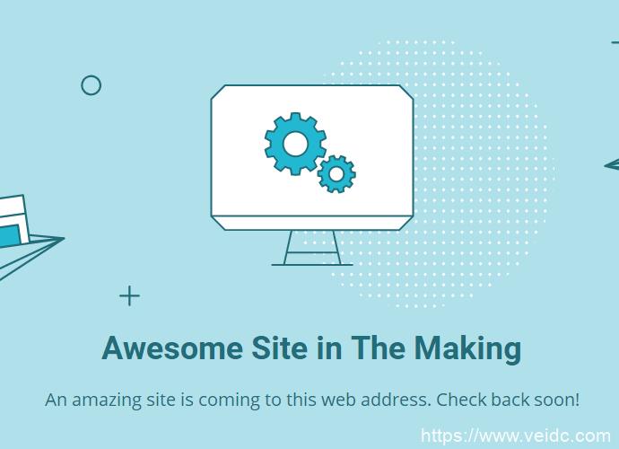 siteground域名解析成功