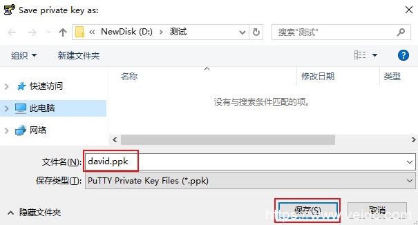 在 PuTTY Key Generator 窗口中,输入密钥名,并创建加密私钥的密码(可选)。设置完成后单击【Save private key】